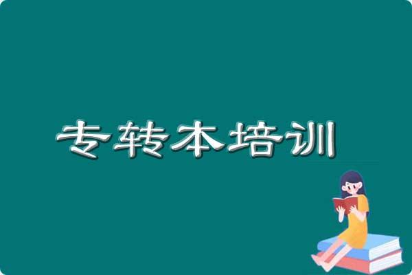 无人机驾驶员证书